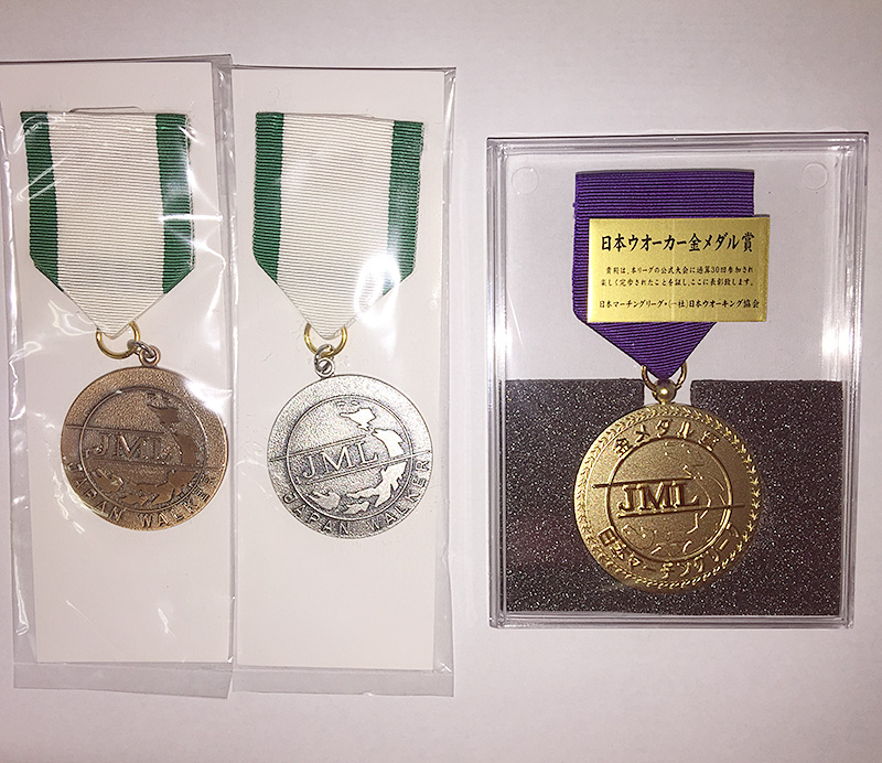 日本ウオーカーメダル賞